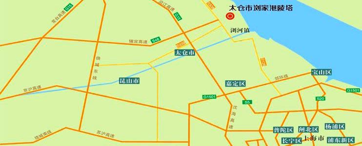 经南北高架---沪嘉高速公路---沈海高速---太仓港南疏港高速公路